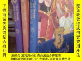 二手書博民逛書店小阿卡那王國的十二天罕見3 4 5Y278333 李榕 春風文藝