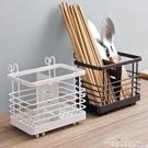 廚房瀝水筷子籠 鐵藝筷子筒筷子盒筷子勺子收納盒 簡約筷籠筷子架 黛尼時尚精品