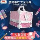 兒童化妝品套裝無毒全套公主口紅彩妝盒小女孩玩具過家家津美思辰快速出貨