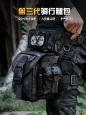 戶外摩托車騎行腿包男小 戰術工具腰腿包 朋克騎士哈雷機車路亞包 黛尼時尚精品