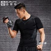 健身衣服男短袖速干衣緊身裝備背心跑步運動吸汗T恤籃球訓練上衣