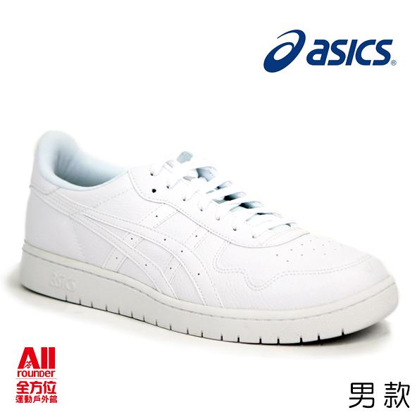 【asics亞瑟士】男款休閒鞋 JAPAN S -白色(1191A163100)【全方位運動戶外館】