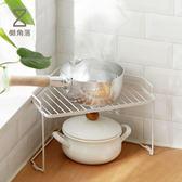廚房置物架三角架鍋具整理架收納架角架轉角架子66136 沸點奇跡