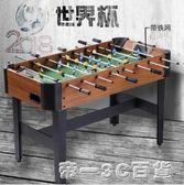 高密度板桌面桌式足球兒童玩具開發桌上足球桌上足球機成人足球臺【帝一3C旗艦】YTL