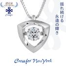 正版日本原裝【Crossfor New York】項鍊【Brush Up!撥動心弦】純銀懸浮閃動項鍊