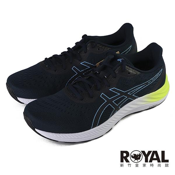 Asics Gel-excite 藍色 網布 運動慢跑鞋 男款NO.B1829【新竹皇家 1011B036-401】