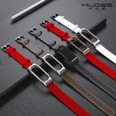 小米手環2腕帶二代磁吸金屬錶殼超纖皮替換帶智慧金屬錶帶  潮先生