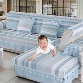 歐式沙發墊布藝現代簡約沙發套罩全包非萬能套全蓋坐墊四季通用型·Ifashion