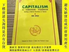 二手書博民逛書店CAPITALISM罕見A CHINESE VERSION(英文