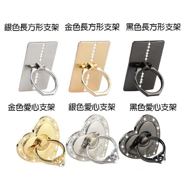 [24hr-現貨快出] 閃 鑽 戒指 手機 支架 飾品 指環扣 愛心 玫瑰 金 可搭 手機殼 蘋果 iphone6 Plus i6s
