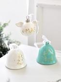 聖誕鈴鐺 北歐畫金陶瓷圣誕樹形圣誕鈴鐺掛件 麋鹿球形擺件圣誕裝飾品【快速出貨】