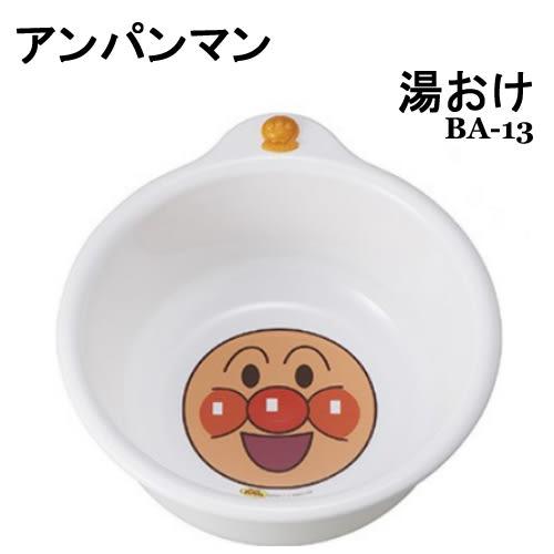 [霜兔小舖] 日本 ANPANMAN 麵包超人 細菌人水瓢 水勺 小臉盆