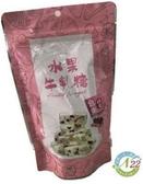 水果牛軋糖 -芒果 台東果物 限定