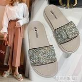 珍珠水鉆拖鞋女平底外穿2020夏季新款時尚百搭松糕厚底一字涼拖鞋 中秋節全館免運