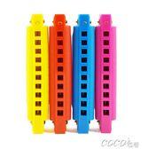 口琴 C調布魯斯10孔兒童口琴玩具 初學入門男女孩吹奏樂器口風哨小喇叭 新品