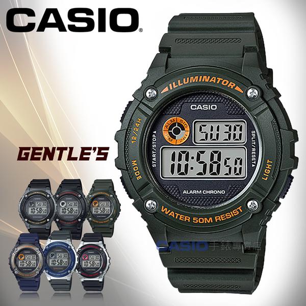 CASIO 卡西歐 手錶專賣店 W-216H-3B VDF 男錶 數字電子錶 樹脂錶帶 秒錶 全自動日曆