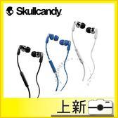 骷髏糖Skullcandy 美國潮牌 STRUM (四壯)入耳式耳塞式耳機 三色 《台南/上新/公司貨》