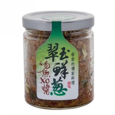 向記翠玉鮮蔥吻魚XO醬(小辣)