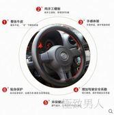 汽車皮質方向盤套手縫四季大眾汽車SMY7741【極致男人】