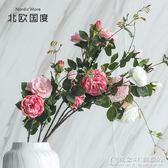 格陵蘭長桿牡丹芙蓉 仿真花絹花假花 客廳家居裝飾花.igo 概念3C旗艦店