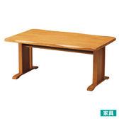◎和風天然木餐桌 TOKYO2 LBR NITORI宜得利家居