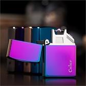 首領 冰 系列 電弧打火機 生日禮物 形狀 情人節 免瓦斯 USB 充電 電磁脈衝電弧打火機 A0092