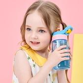 降價兩天 兒童水杯防漏 寶寶水壺 幼兒園防摔便攜小學生塑料吸管杯