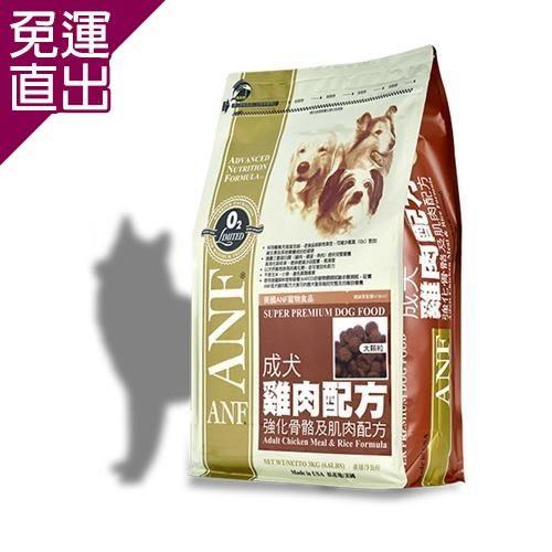 ANF愛恩富 成犬雞肉配方 大顆粒 狗飼料15公斤 X 1包【免運直出】