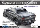 ||MyRack|| Mountain Top Ford Ranger Wildtrak 捲簾 銀色+原廠橫桿 安裝另計