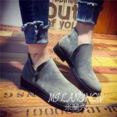 韓版短靴-百搭馬丁靴 米蘭shoe