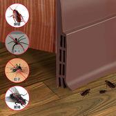 矽膠防風防蟲門縫條 門縫密封條 門縫擋 (不挑色) LQ0706