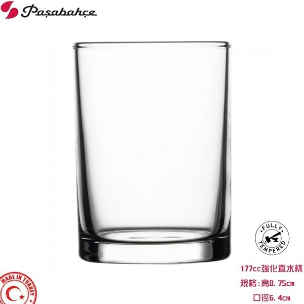 Pasabahce海波直水杯 177cc 強化玻璃杯 水杯 飲料杯177ml