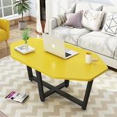 北歐簡約茶幾現代客廳創意邊幾小戶型茶幾陽臺家用經濟型簡易桌子