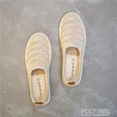 小白鞋女2019春款百搭休閒韓版平底夏款懶人一腳蹬女鞋布鞋樂福鞋 polygirl
