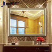 靚晶晶歐式鏡框梳妝鏡壁掛衛生間鏡子洗手臺盆裝飾鏡子玄關浴室鏡
