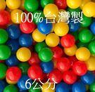 台灣製 SGS