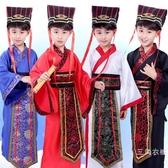 兒童古裝漢服男 古代 學生 中國風國學服裝幼兒孔子大臣演出服