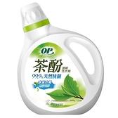 OP茶酚除臭防霉洗衣精2000g【愛買】