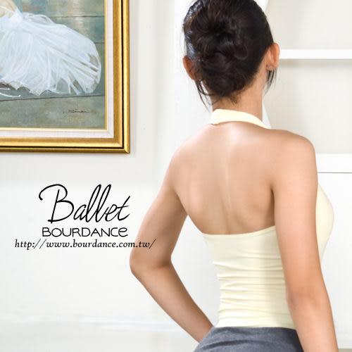 *╮寶琦華Bourdance╭*專業芭蕾舞衣☆成人芭蕾★抓縐繞頸設計連身舞衣【BDW12B05】