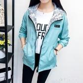 秋裝女風衣外套學院風長袖韓版學生寬鬆兩面穿薄款短外套 小確幸