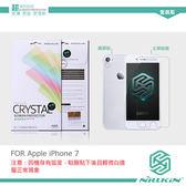 NILLKIN Apple iPhone 7 / 8 4.7吋 超清防指紋保護貼