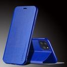 iPhone12 Pro Max保護殼皮套 蘋果12 Pro翻蓋手機套 超薄插卡蘋果12 mini保護套 日韓IPhone 12翻蓋手機殼