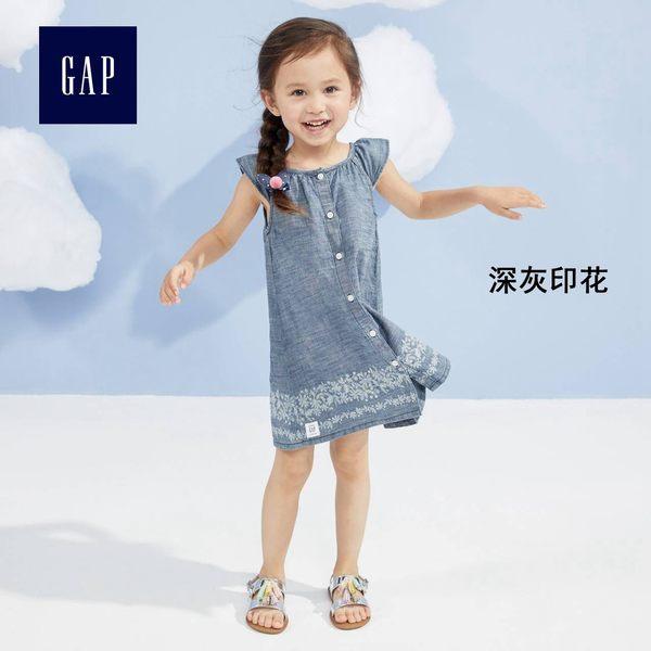 印花蝴蝶袖洋裝