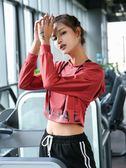 健身房健身上衣女秋冬季寬鬆長袖罩衫t恤連帽跑步運動套頭瑜伽服