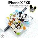 [專區兩件七折] iPhone X / XS 迪士尼 透明 手機殼 手機套 魔幻泡泡 米妮史迪奇米奇 卡通 保護殼