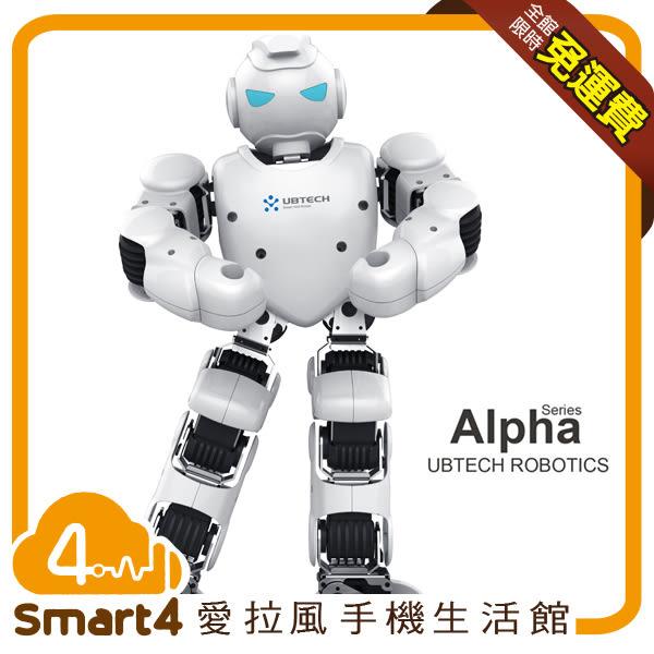 【愛拉風】 智能機器 UBTECH Alpha1 Pro 智慧機器人 遙控遊戲 APP智能
