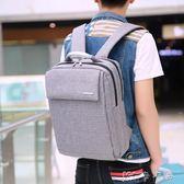 男背包 商務雙肩包男鋁合金提手學生書包出差多功能筆記本電腦包 卡卡西