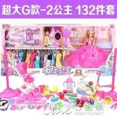 芭比娃娃 女童玩具3-4-5-6公主7女孩子8生日禮物9寶寶10兒童11十小學生12歲YXS  【快速出貨】