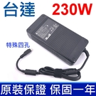 台達 230W 特殊四孔 19.5V 11.8A . 變壓器 ADP-230EB T 充電器 充電線 電源線