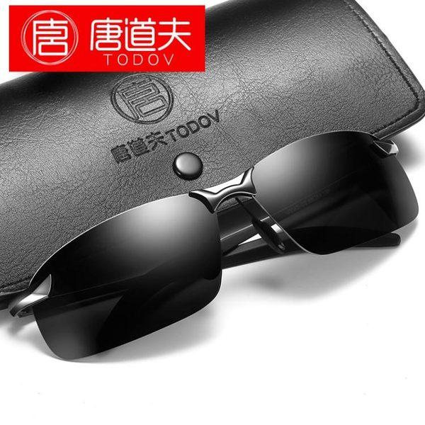 男士墨鏡太陽鏡男潮開車方形偏光鏡太陽眼鏡司機鏡駕駛鏡【新品推薦】